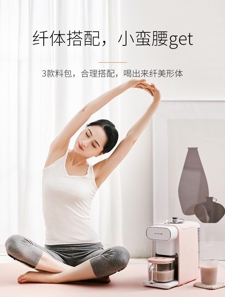 九阳 K迷你 全自动免洗豆浆机 图15