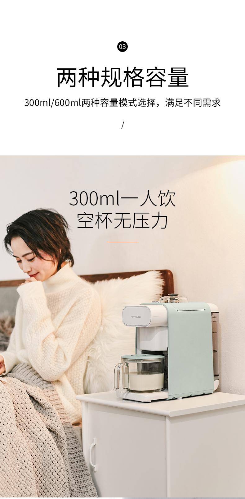 九阳 K迷你 全自动免洗豆浆机 图10