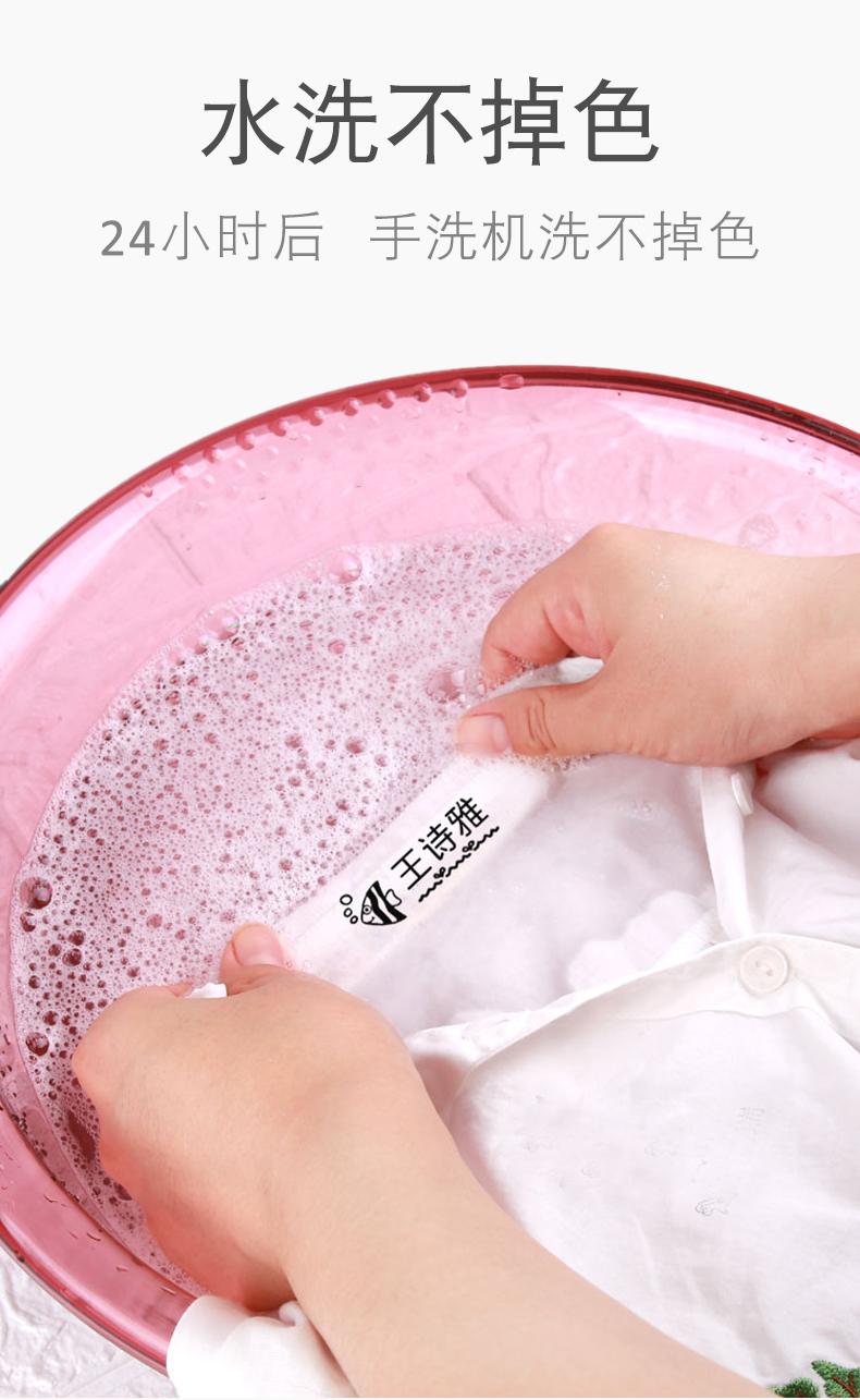 爆款熱賣—名字印章姓名兒童幼兒園防水不易掉色衣服衣物印章卡通可愛寶寶小學生校服口罩印章蓋章同款開學禮物