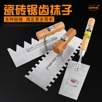 Smear mud knife with tooth plaster knife scraping mud knife mud masonry batch ash knife