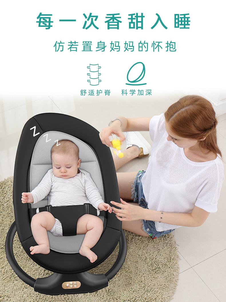 哄娃神器婴儿摇摇椅新生儿摇摇床宝宝电动摇篮带娃睡觉安抚椅哄睡详细照片