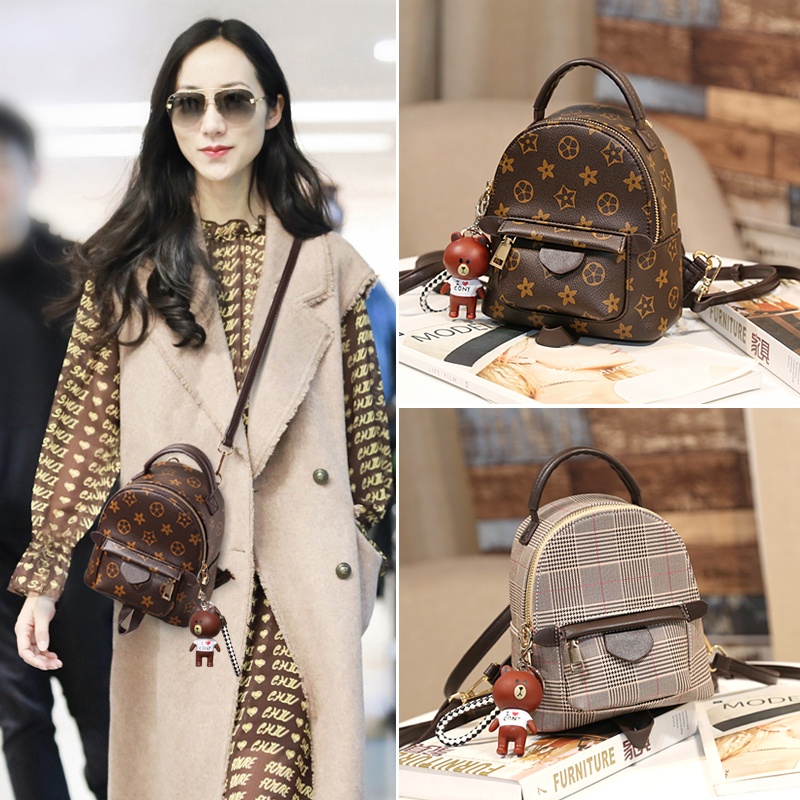 Small CK shoulder bag female 2019 new tide Korean messenger bag fashion wild handbag mini ladies small backpack