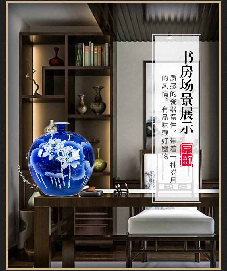 Master the new hand - made ceramic furnishing articles Chinese style restoring ancient ways is blue and white porcelain lotus flower vase in the sitting room porch furniture collections
