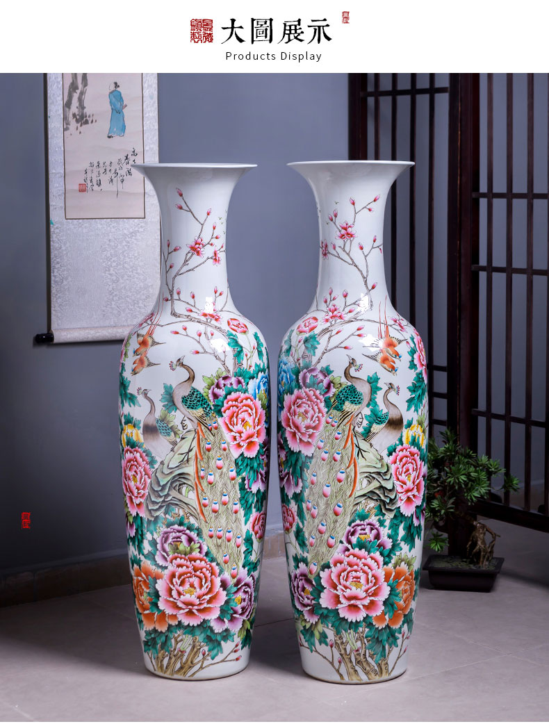 Jingdezhen ceramics hand - made peacock bottles of feng shui hotel sitting room adornment big furnishing articles furnishing articles of large vase