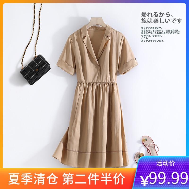 Yixiang LY ◆ áo sơ mi cổ chữ v thương hiệu 007 giảm giá cửa hàng quần áo nữ 20 mùa hè mới màu rắn ngắn tay dài giữa - Váy dài