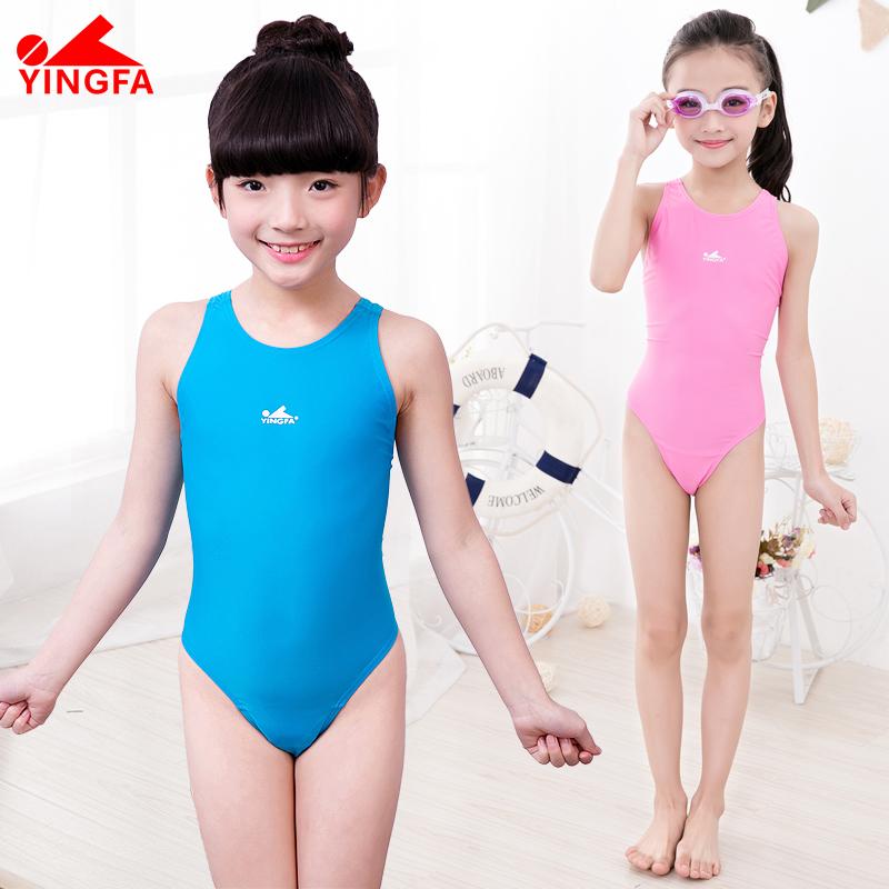 9134285e41 British girls swimwear children's big boys and girls professional training  competition sexy cute Siamese triangle swimsuit - BuyChinaFrom.com - Buy  China ...