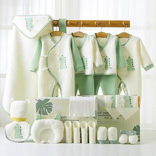 新生兒禮盒套裝純棉秋冬嬰兒衣服初生用品