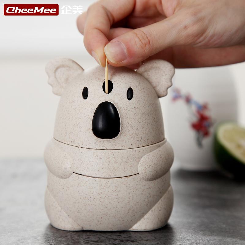 牙签手压自动牙签筒牙签便携可爱客厅盒小麦按压式考拉创意家用罐