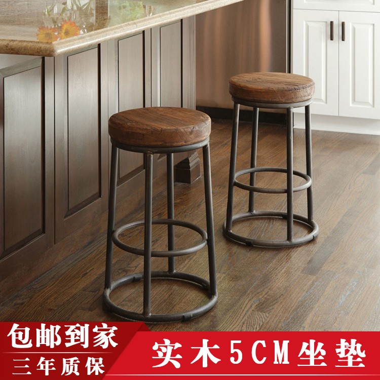 Wrought Iron Solid Wood Bar Chair Home Simple Bar Stool High Stool Bar  Stool Bar Stool