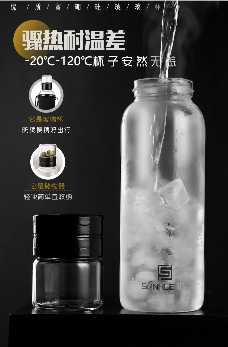 Shu of men 1000 ml super capacity cup 1500 ml portable glass monolayer and mercifully tea separation