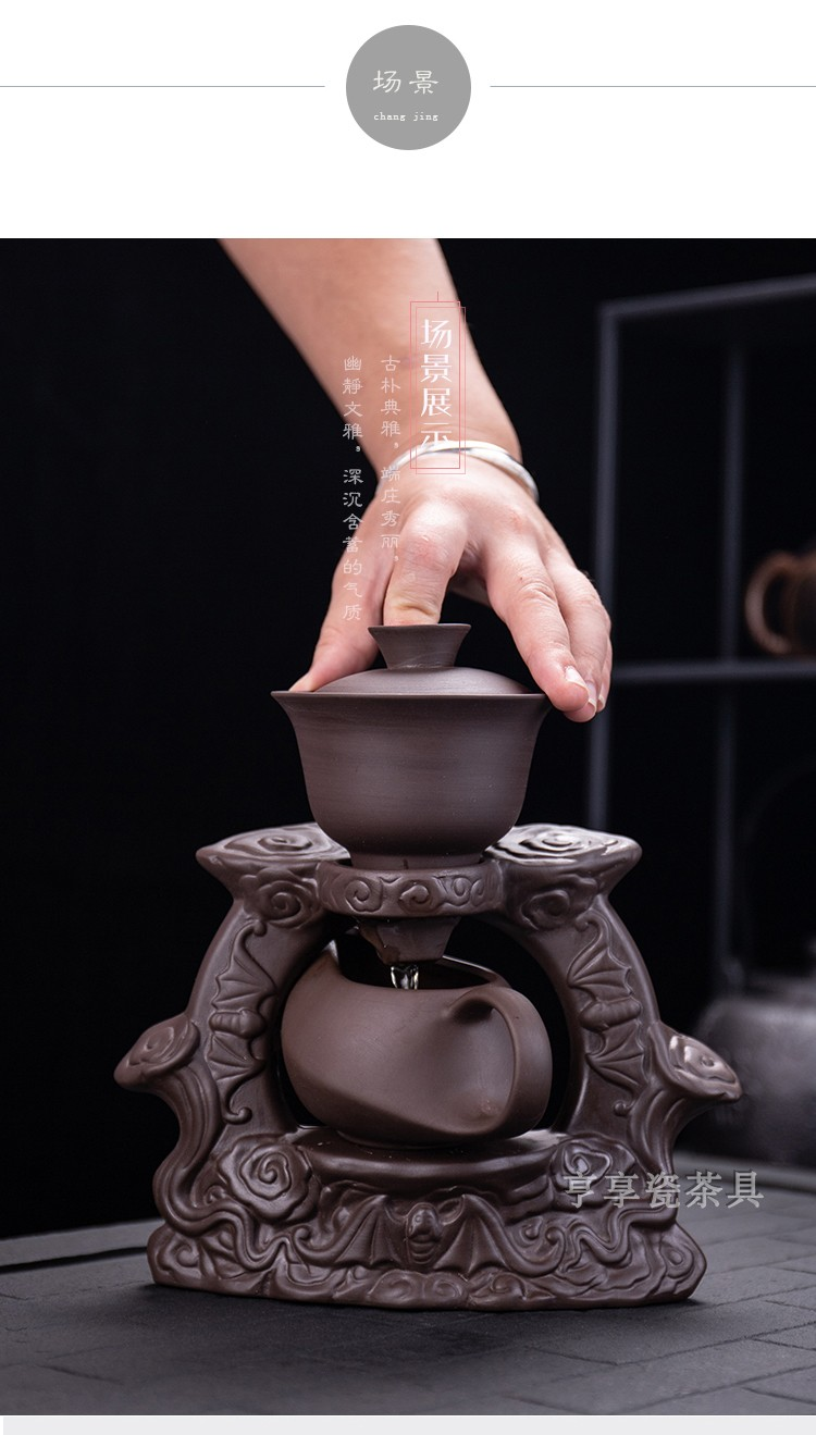 Shu of violet arenaceous lazy stone mill semiautomatic fortunes ceramic kung fu tea sets tea caddy fixings