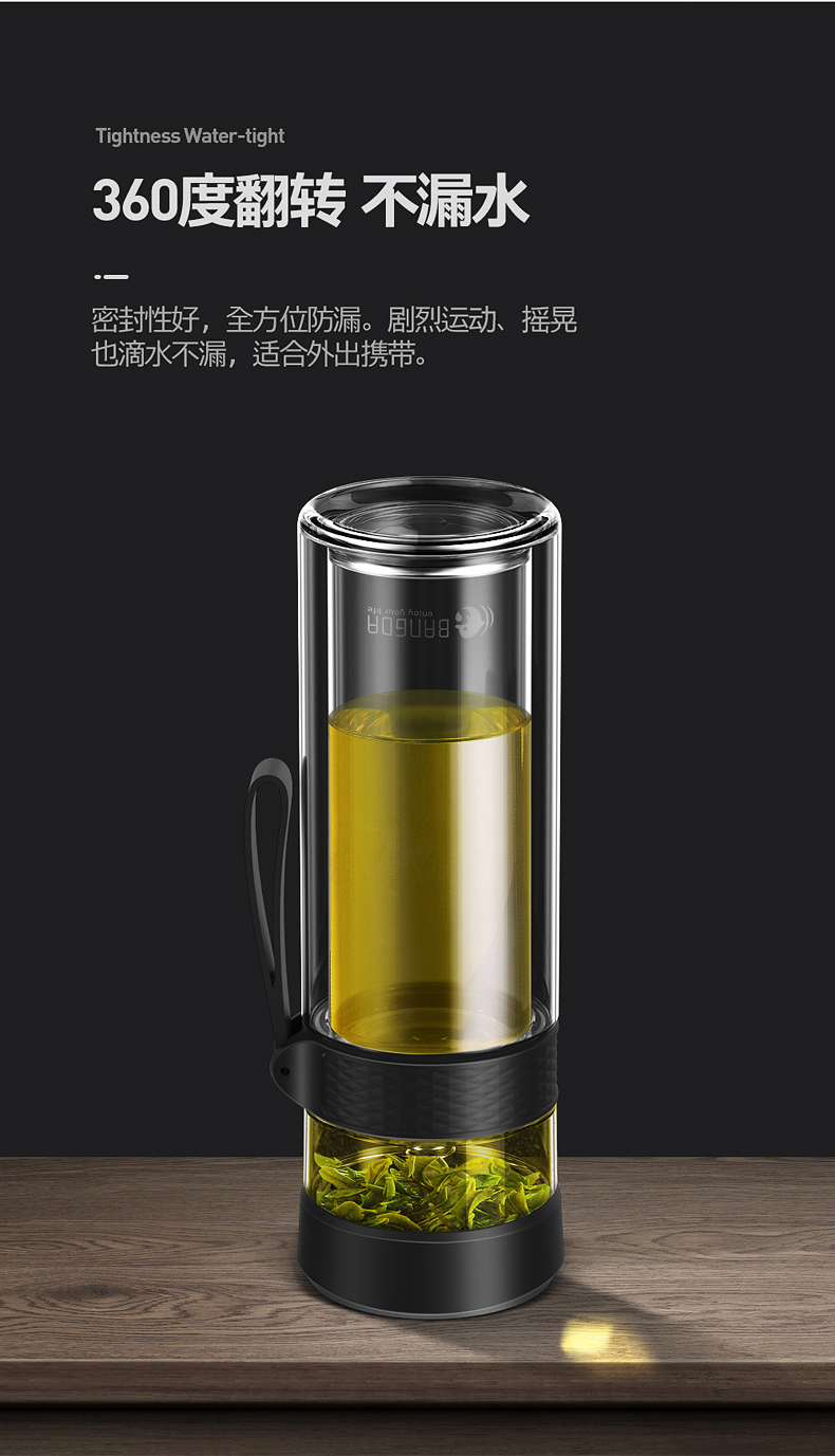 Shu also make tea cup tea cup web celebrity cup men 's large capacity filter separation double - layer glass portable travel