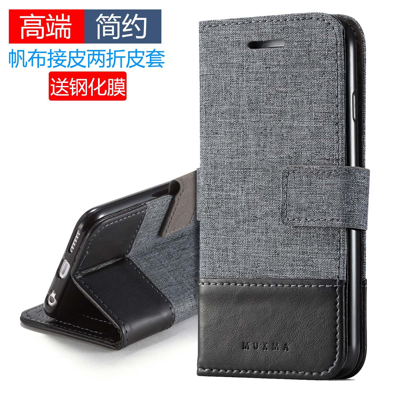 小米mix2s手机壳mde40保护套mxi2S翻盖M2S帆布mi2皮套mi2s男MX2s