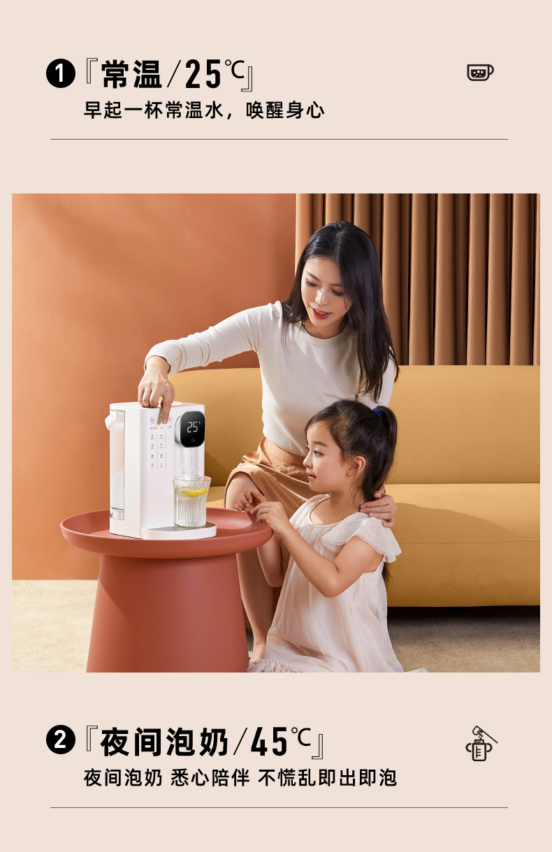 集米 台式即热饮水机 1秒速热 4档调温 2.8L大容量 图6