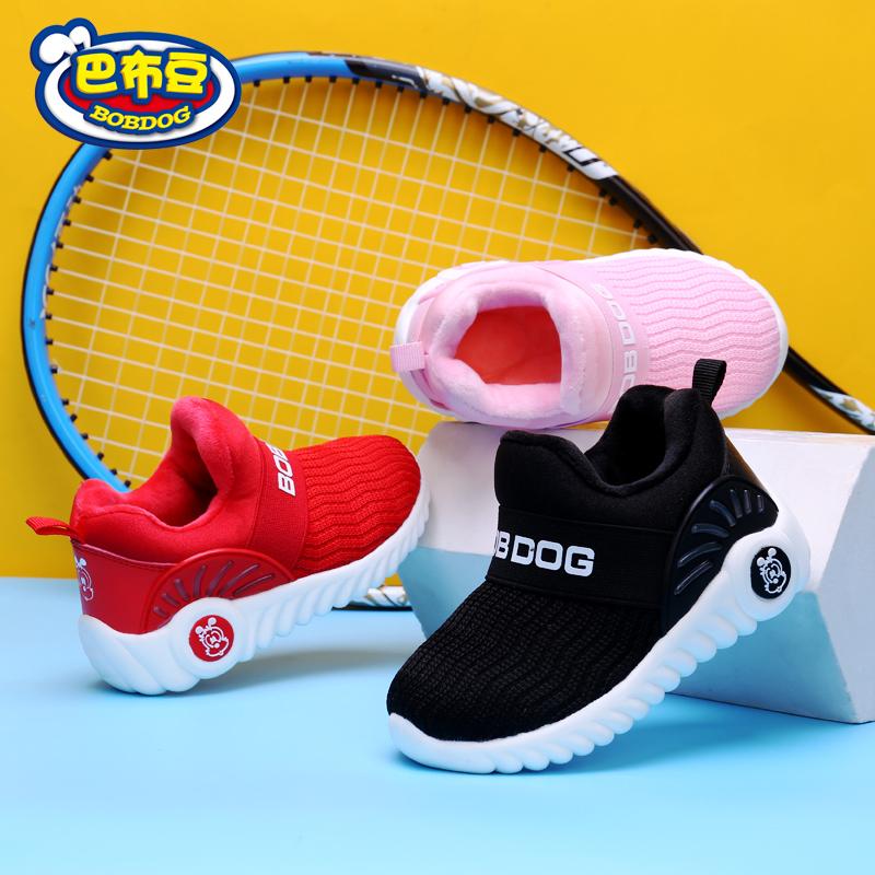 巴布豆 18年冬季新款 软底童鞋 天猫yabovip2018.com折后¥59包邮(¥99-40)加绒、不加绒21~30码多款可选
