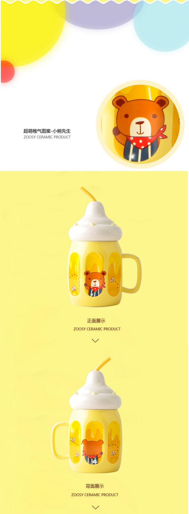 Northern wind mark cup express picking cups of water glass ceramic cups with cover milk tea ultimately responds with a straw