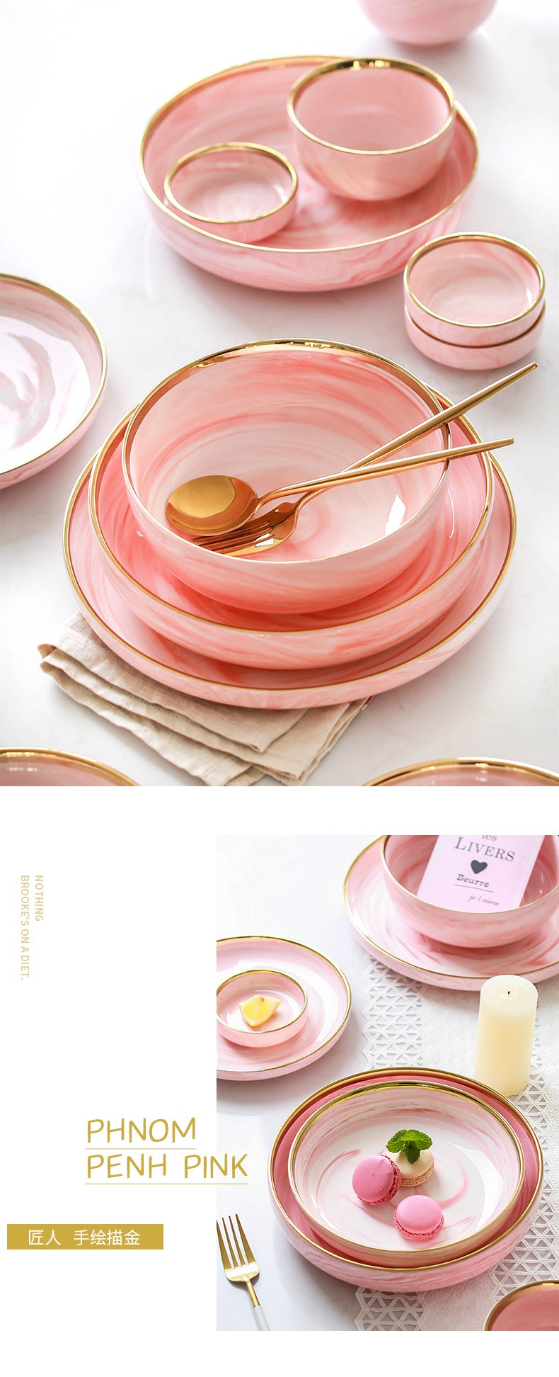 Pink marble Nordic up phnom penh ceramic tableware suit west rice bowls shallow soup plate small dishes of cold dishes