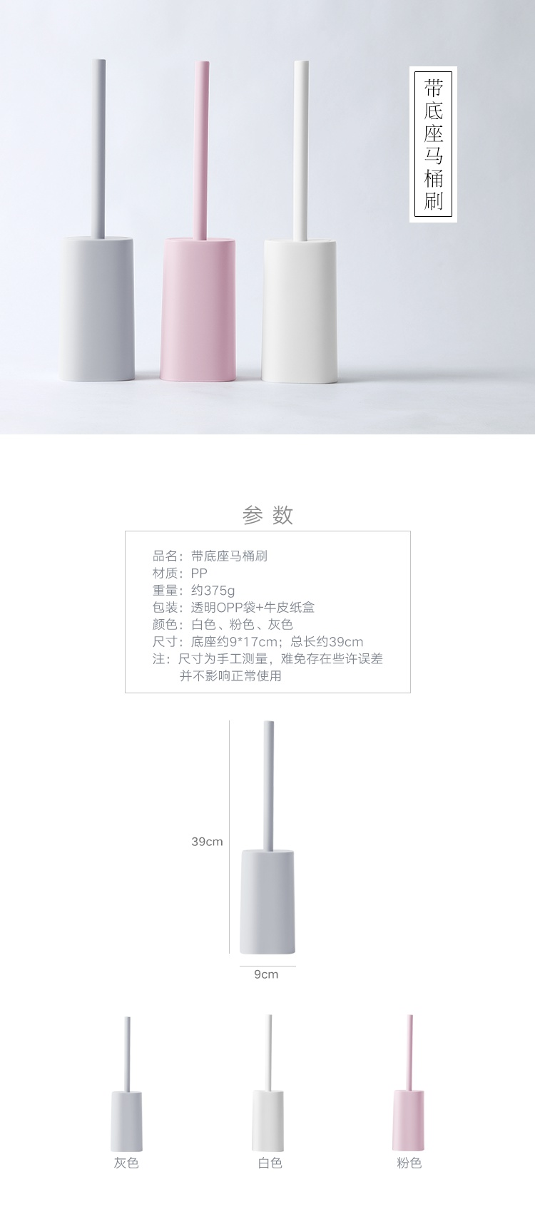 Northern wind ins toilet brush with no dead Angle creative base fur bathroom toilet brush long handle suits for