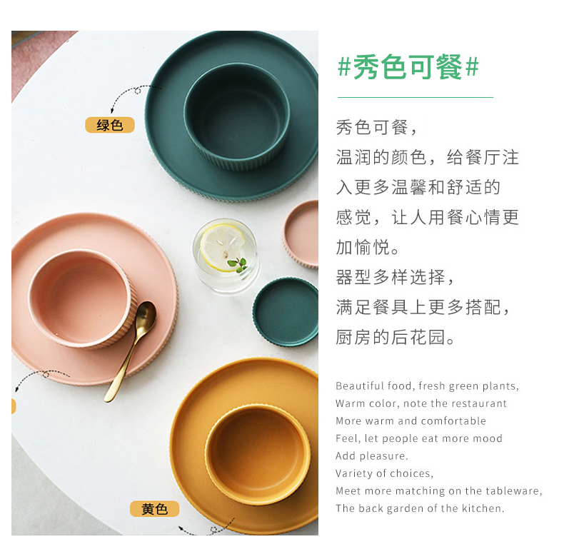 Nordic candy dishes household matte enrolled porcelain bowl of noodles in soup bowl large soup bowl microwave food deep food baking pan