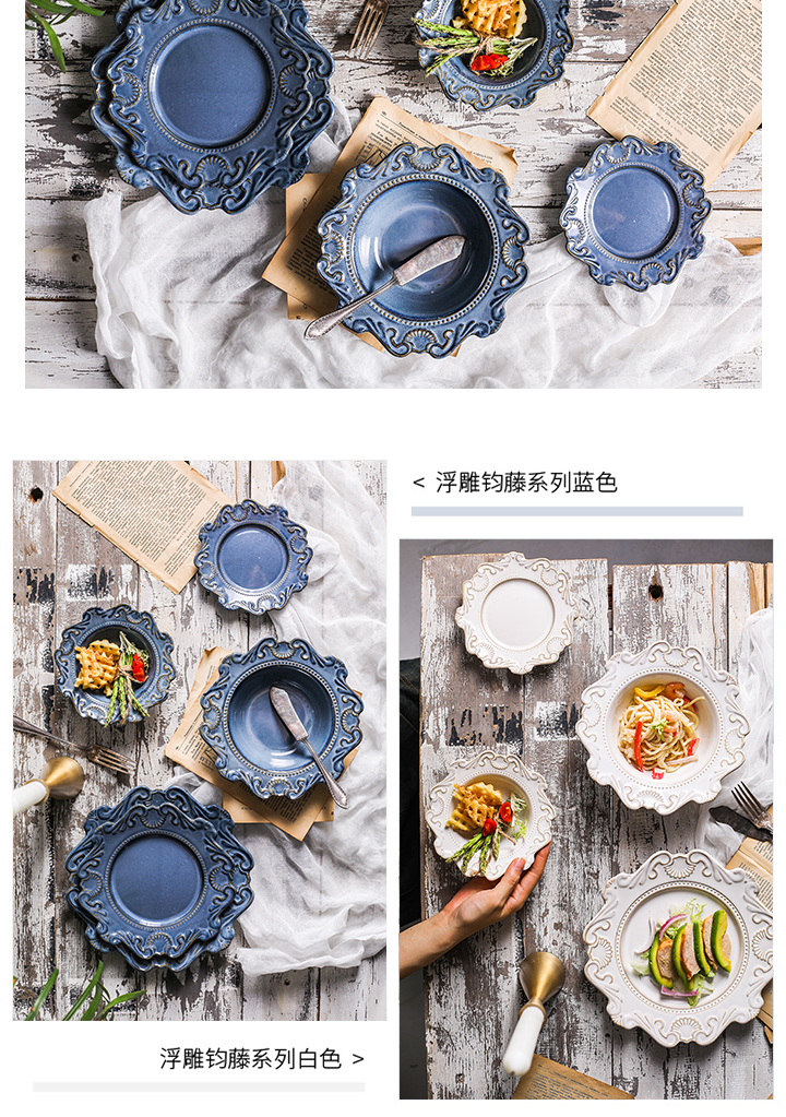 Northern European court wind restoring ancient ways anaglyph ceramic tableware household food dish food dish bowl of noodles in soup bowl dessert plates