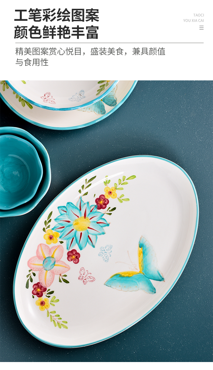 Creative move ceramic tableware European dishes tableware suit household combined northern wind simple dishes and plates