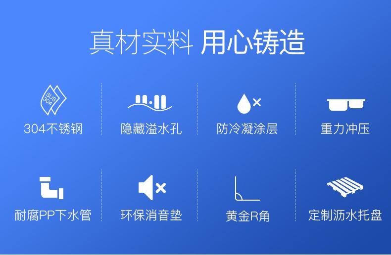 华帝洗菜盆厨房水槽双水槽洗碗槽加厚不锈钢大单水槽一体水池家用详细照片