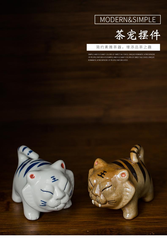 Jingdezhen familiar place fine checking ceramic tea and tea with zero plutus creative lovely tiger