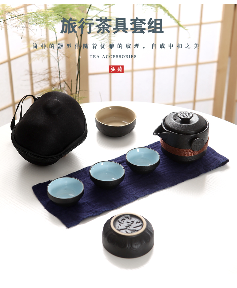 Travel RenXin ceramic kung fu tea set is suing crack cup portable bag with a 24:27 and cup pot