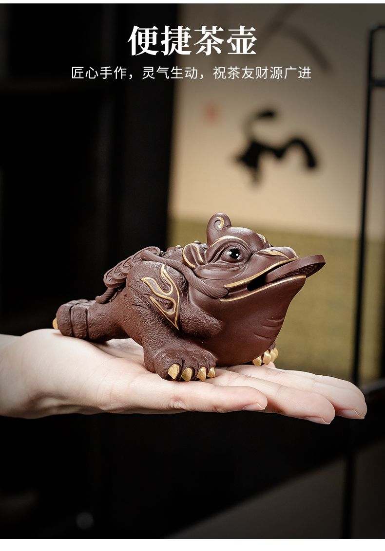 Violet arenaceous spittor tea pet for its ehrs ancient copper players with tea table tea tea tea town house feng shui plutus furnishing articles