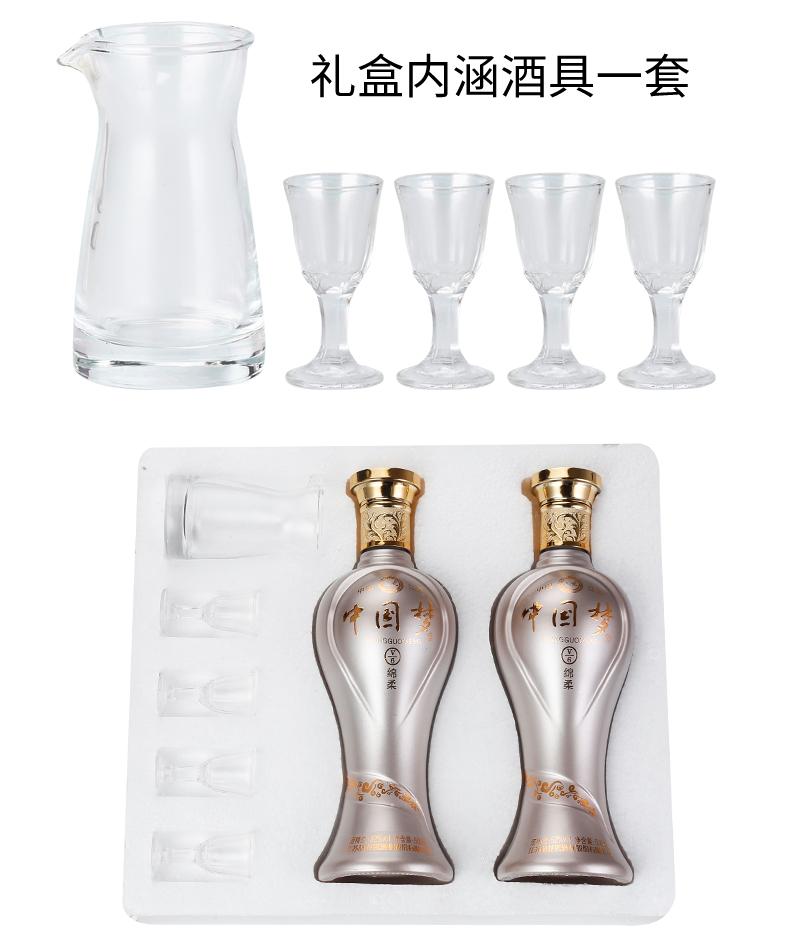 龙瓷 中国梦 52度 纯粮老酒 500ml*2瓶 图4