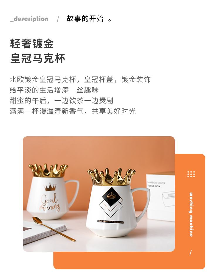The Crown mobile rack mugs ins ceramic cup northern picking gifts glass office coffee cup with a spoon