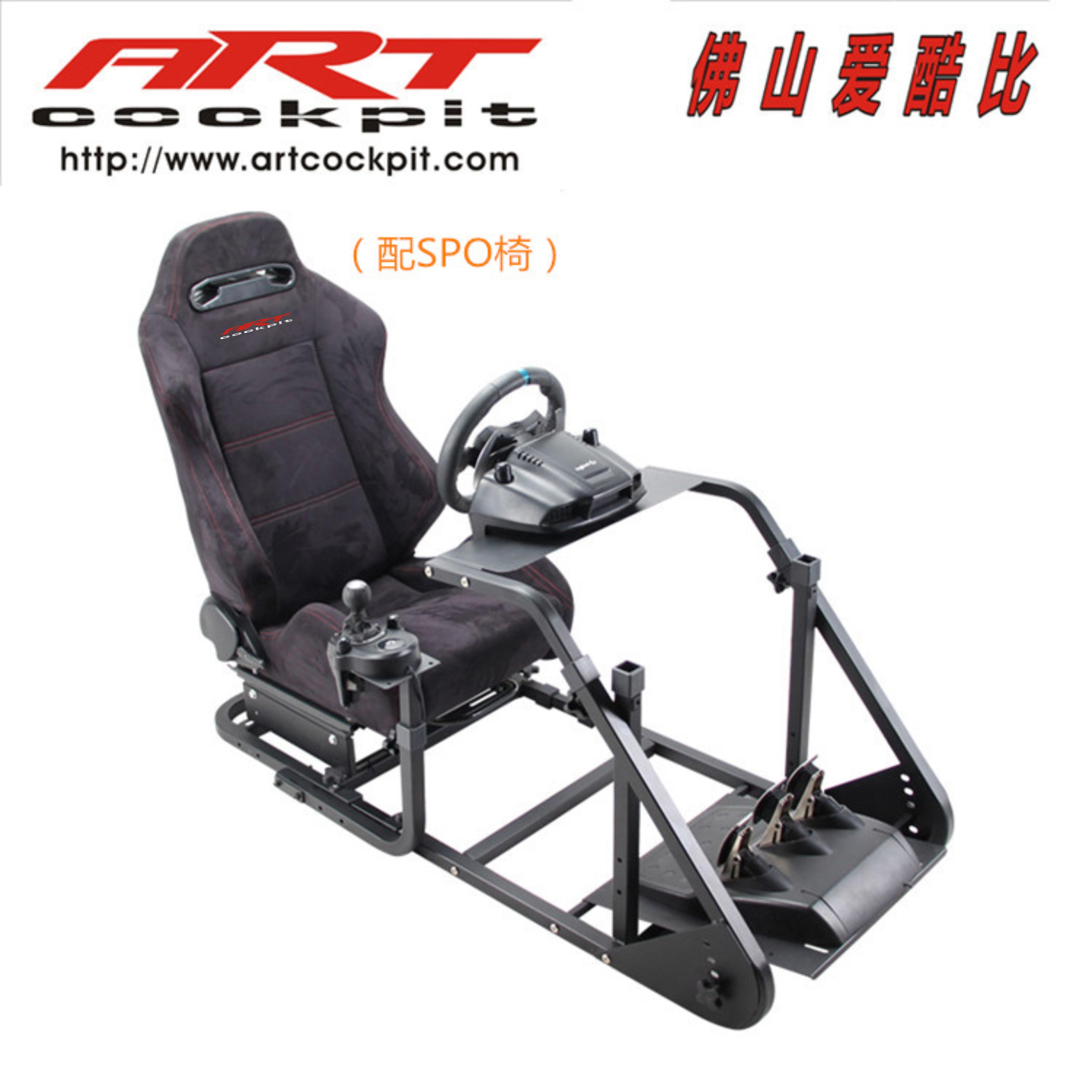 GTART Ultimate Simulation Racing Game Крепление сиденья Крепление версия G29G27T500t300rCSW рулевое колесо