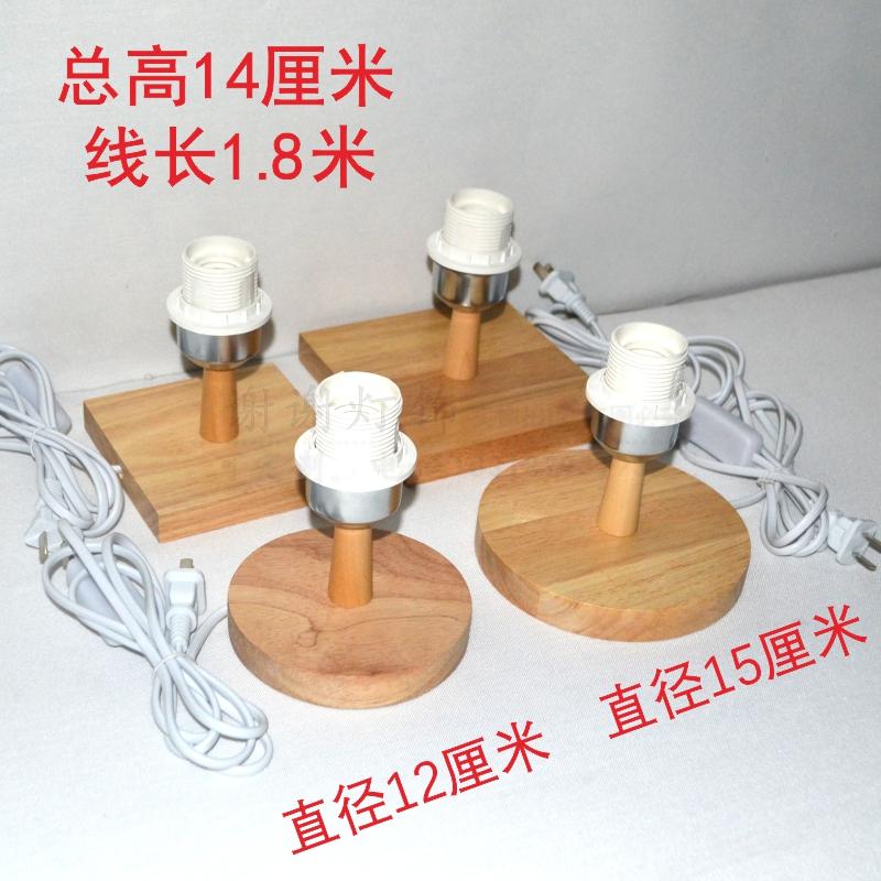 con de madera del lámpara de conector casquillo la el QxerBoWCd