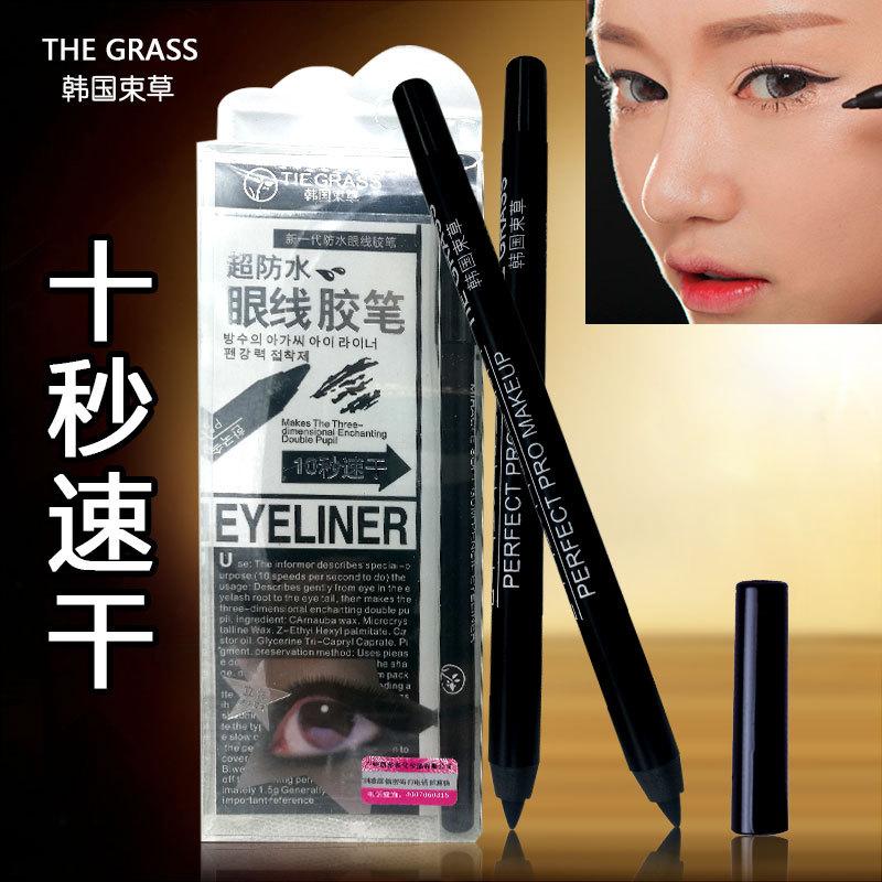 Bút kẻ mắt không thấm nước có độ chính xác cao, dễ sử dụng, bút kẻ mắt được sử dụng lâu dài mà không cần nở và cạo râu - Bút kẻ mắt