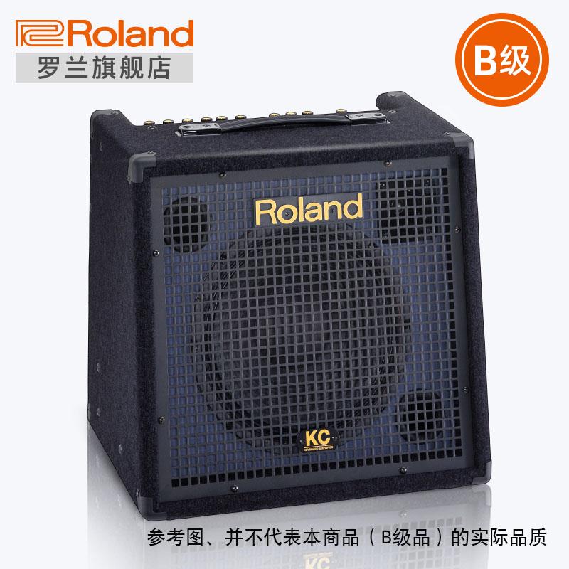 [Cấp B] Loa màn hình stereo trống điện tử bàn phím Roland KC-350 - Loa loa