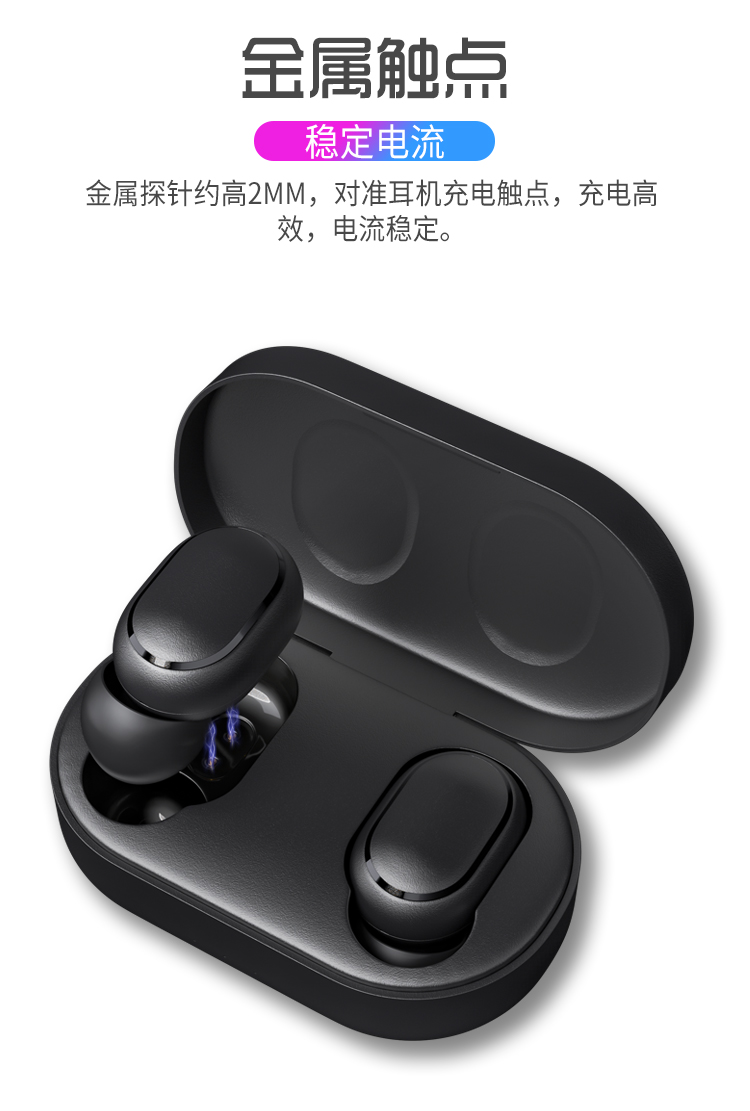 Seven plus digital for millet bluetooth headset mini charger charging line base warehouse mini magnetic suction USB cable accessories