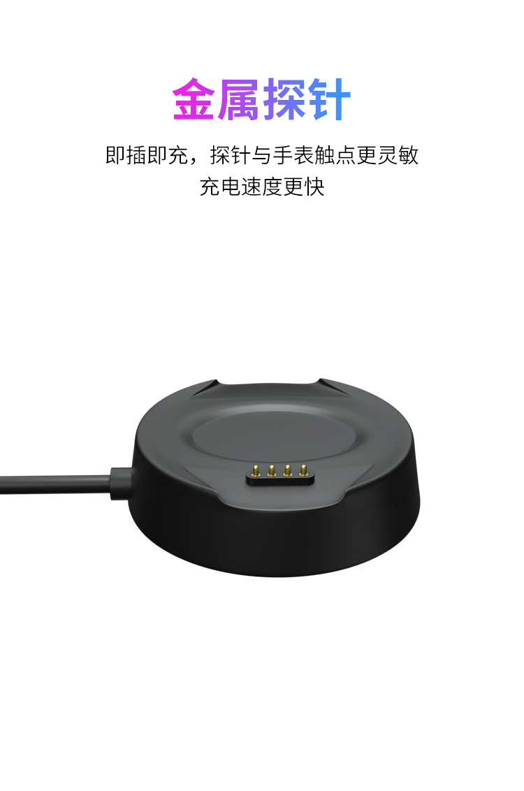 Seven plus digital meters amazfit applies to China intelligent charger A1903 m move health watch watches line charging base