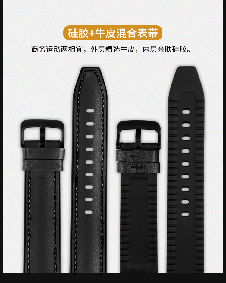 Ticwatch wristwatch Ticwatch pro band 4 g version of the intelligent motion C2/S2/E2 silicone second generation elantra metal stainless steel belt magnetic suction ceramic the original replace wrist strap