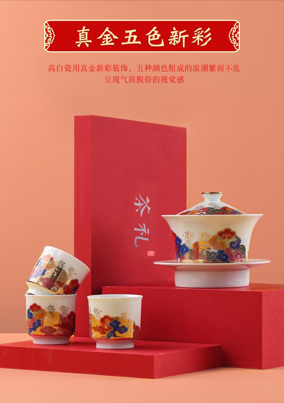 景德镇旗舰店陶瓷盖碗茶杯套装泡茶功夫茶具客厅会客家用礼盒装