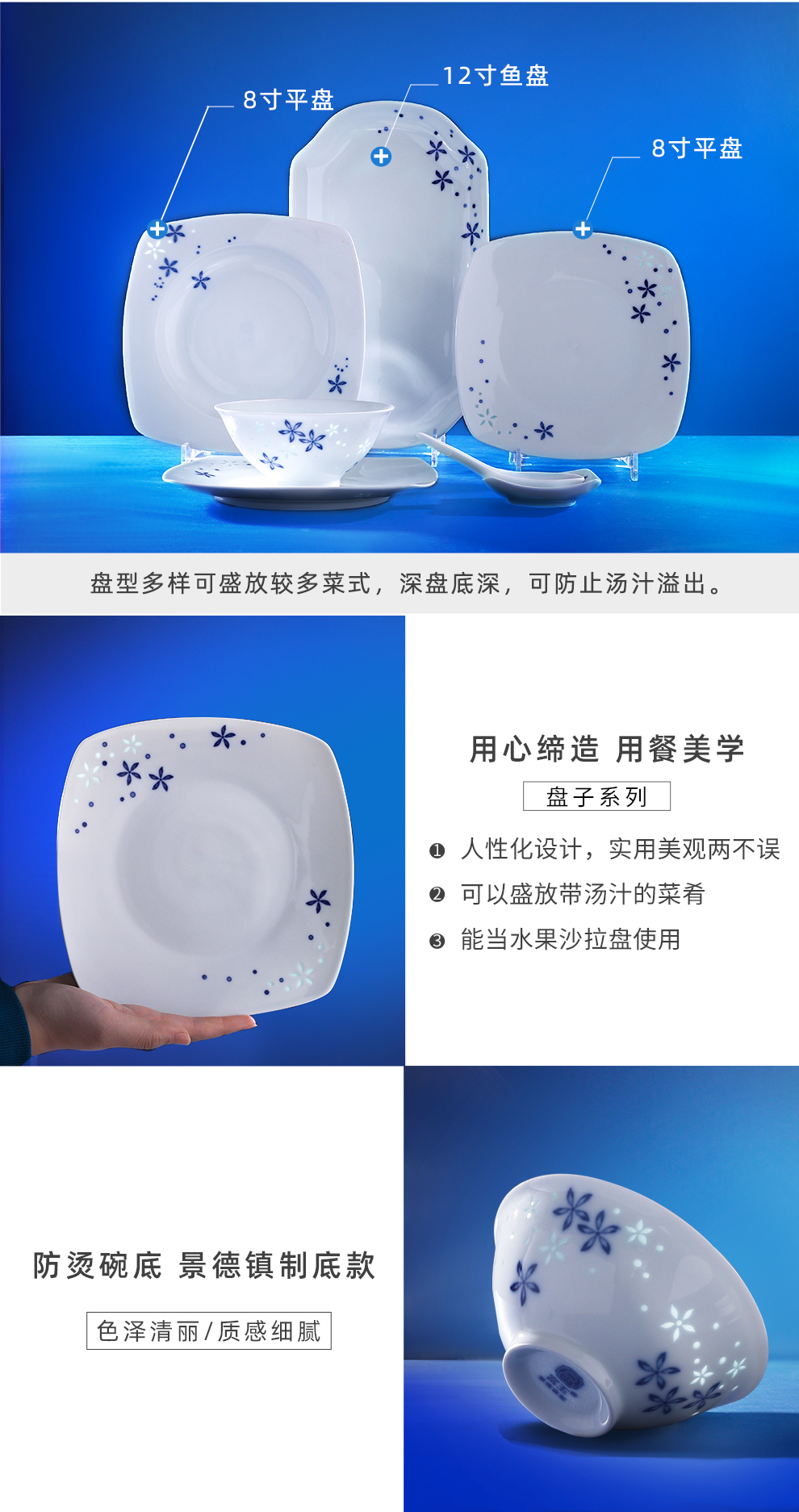 Jingdezhen flagship store ceramic tableware household to eat bread and butter plate single noodles soup bowl free combination of blue and white porcelain
