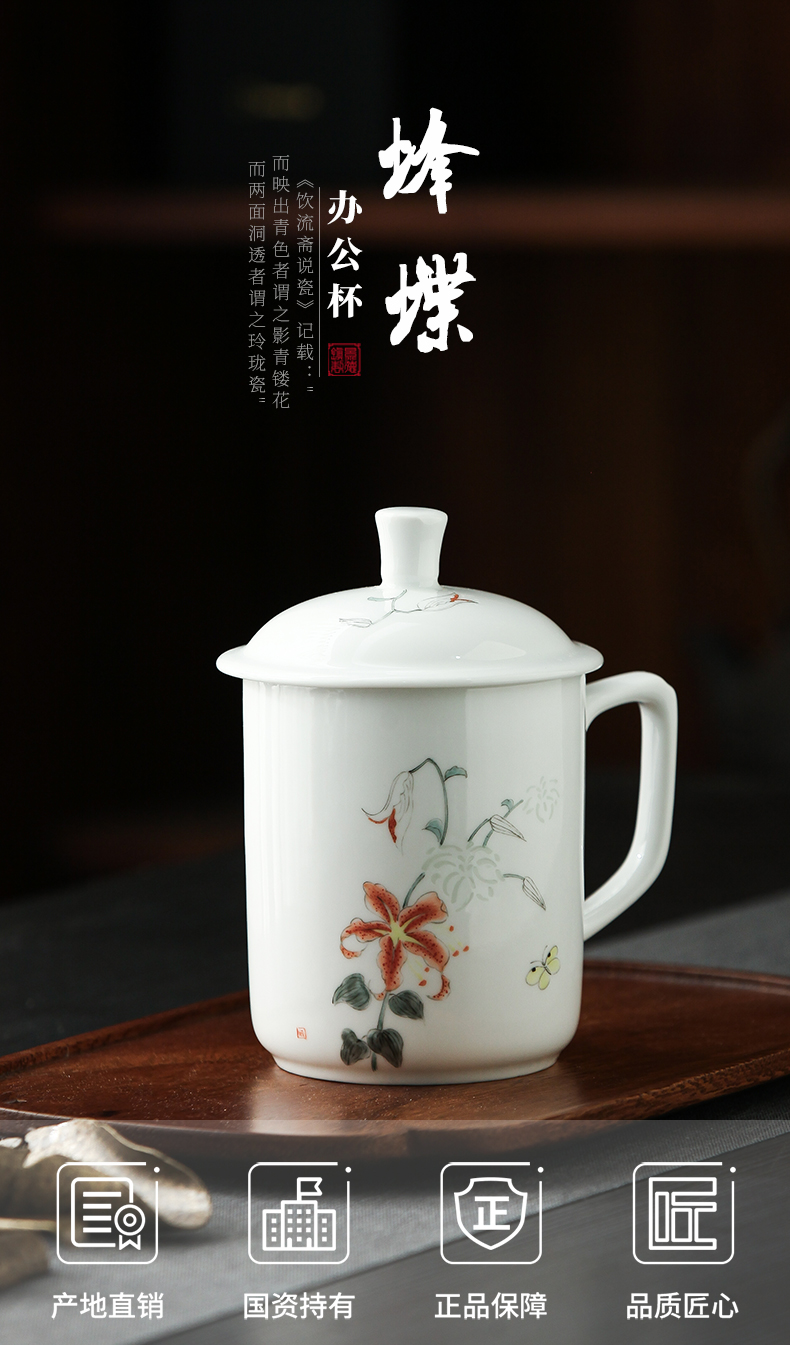 Jingdezhen ceramic bee butterfly office official flagship store cup with the personal special large capacity with the cover glass