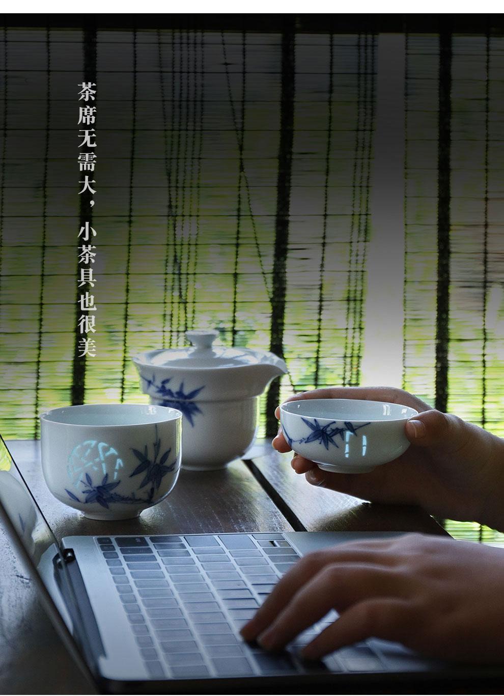 Jingdezhen porcelain official travel and exquisite ceramic kung fu tea set suit portable package crack cup a pot of two cups