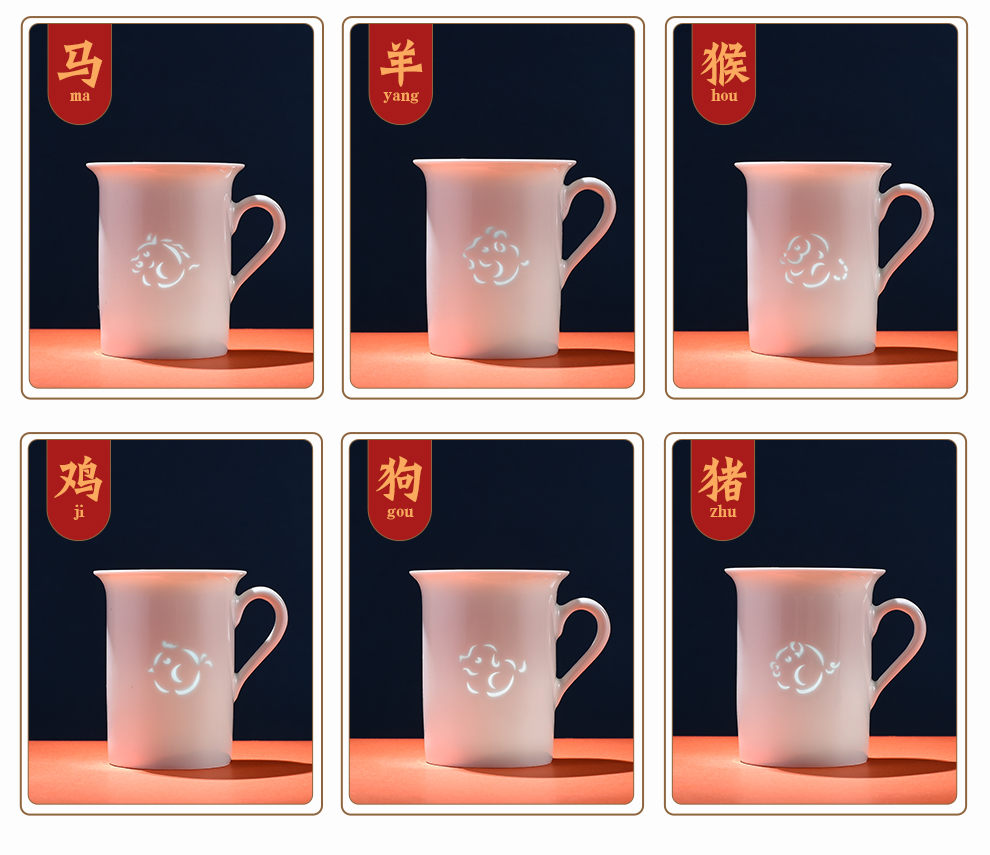Jingdezhen flagship store and exquisite glass zodiac mark cup milk cup Chinese high temperature porcelain gift gift box