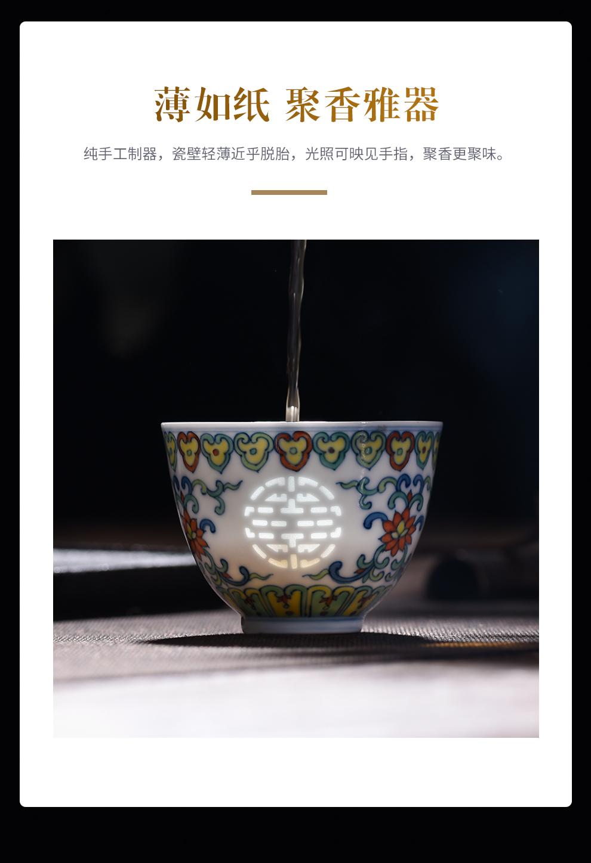 景德镇旗舰店青花玲珑斗彩陶瓷手绘品茗单杯国礼纪念收藏主人茶杯
