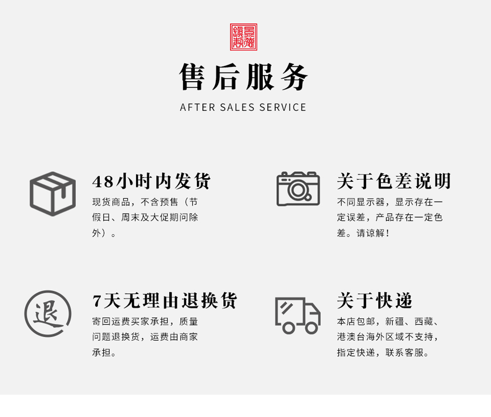 Jingdezhen flagship store ceramic creative move of new Chinese style tableware five inch bowl bulk, household jobs a single combination