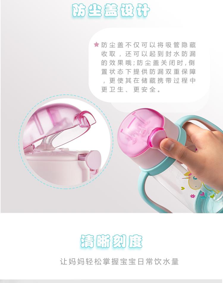 儿童带手柄吸管水杯400ml 13