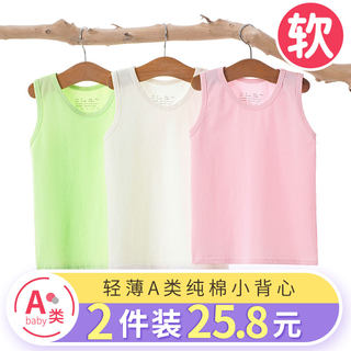 Girls' vests wear pure cotton baby boys' baby vests for belly protection children's primary school students sling summer thin girls