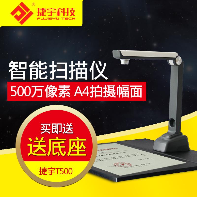 Jieyu E5 Gao Paiyi 5 điểm, hình ảnh
