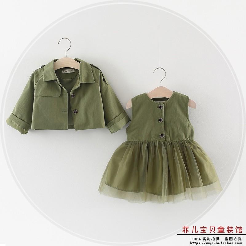 韩国女宝宝1春季0女童2岁件套春秋风衣儿童公主连衣裙两外套装潮3