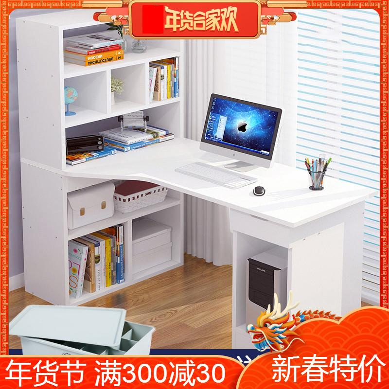 儿童小户型卧室学习桌欧式田园电脑桌台式组合书桌书柜地中海家用